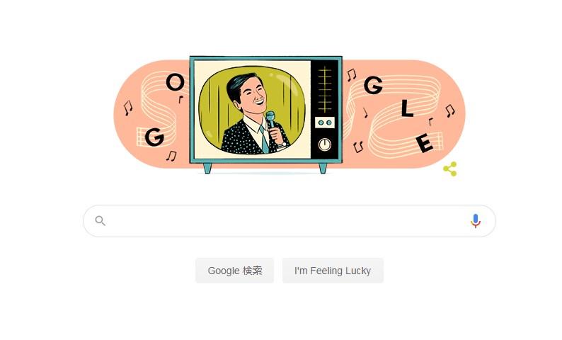 google検索のトップバナー画像